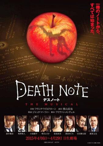File:DeathNoteTheMusical.jpg