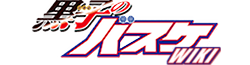 KnBW-wordmark