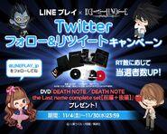 LINE Play ad 7