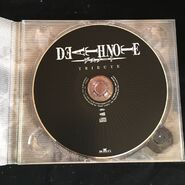 Tribute BMG disc