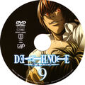 Anime DVD Vap vol 09 disc