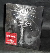 OST1 slipcase photo cover