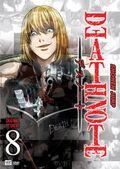 Anime DVD Viz vol 08 cover