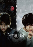 Death Note 2006 poster no small print