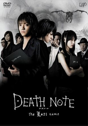 <i>Death Note: The Last Name</i>