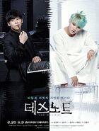 Musical Korean poster