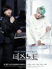 Musical Korean poster