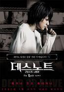 Last Name Korean poster L