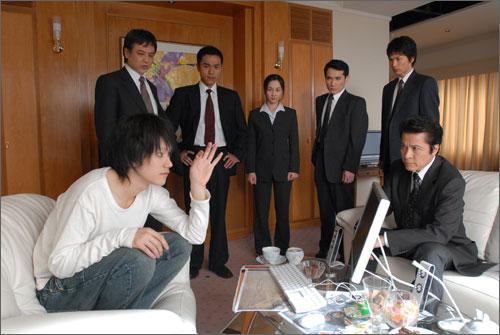 File:Sanami.jpg