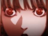 Shinigami Eye Deal