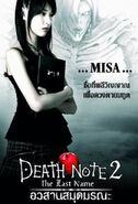 Last Name Thai poster Misa
