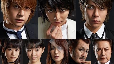Musical digest video (Japan 2015)