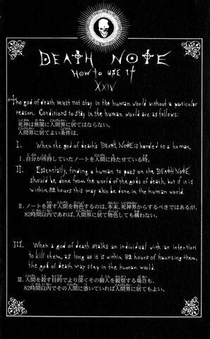 File:Rules XXIV.jpg