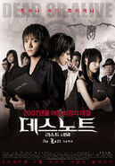 Last Name Korean poster