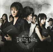 Sound of Death Note the Last name cover