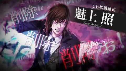 Othellonia x Death Note collaboration trailer