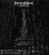 OST1 slipcase back