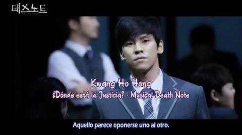 AUDIO Musical Death Note - ¿Dónde está la Justicia? (Sub Español)