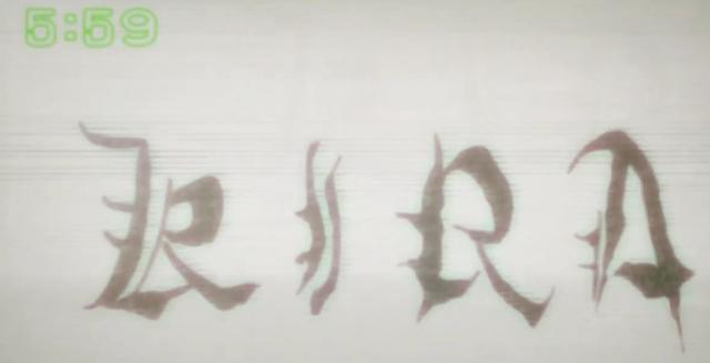 File:Kira on screen.png