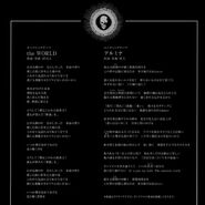 OST1 booklet 06 lyrics