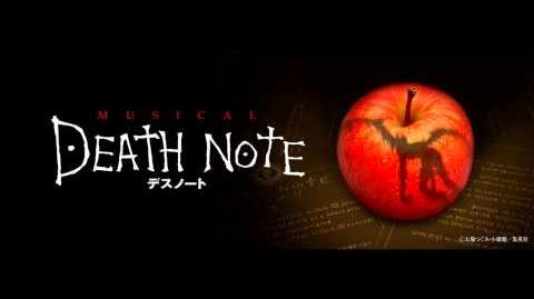 Death Note Musical NY Demo Lyrics (Light) Where Is the Justice?