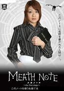 Meath Note