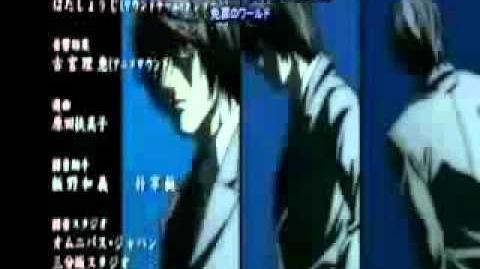 Death Note Ending 2 Zetsubou Billy-Maximum The Hormone ®