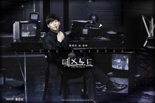 Musical (K 2015)