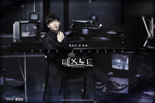 File:Musical Korean promo poster Light.jpg
