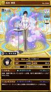 Othellonia card 1566 Kiyomi