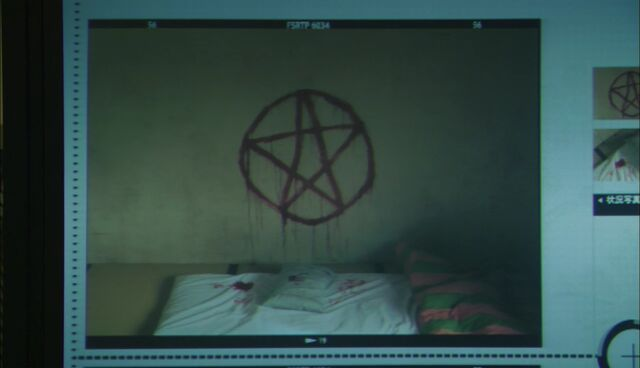 File:Shirami's death scene.jpg