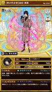 Othellonia card 1567 Kiyomi