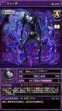Othellonia card 1591 Ryuk