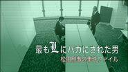 Matsuda Spinoff