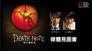 Musical 2017 Taiwan ad 2
