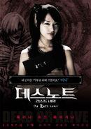 Last Name Korean poster Misa