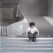 Sound of Death Note booklet 4