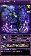 Othellonia card 1592 Ryuk