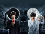 Death Note (2015 TV drama)