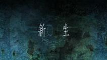 Death Note Título Episodio 01