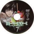 Anime DVD Vap vol 07 disc