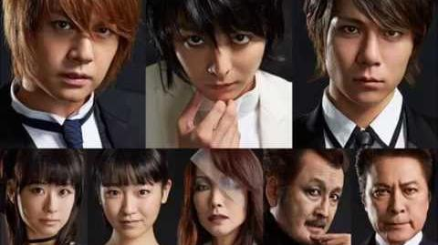 Death Note Musical 2015 - Only human (japanese version)