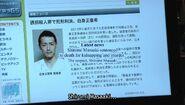 Masaaki TV drama subtitles