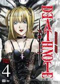 Anime DVD Viz vol 04 cover