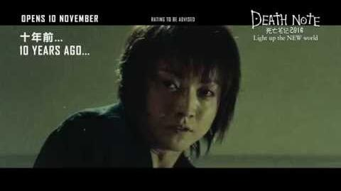 Death Note LNW second trailer subtitled