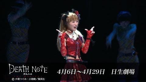 Musical interview with Fuka Yuzuki (Misa)