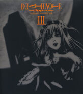 OST3 slipcase cover