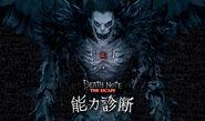 Death Note the Escape 03