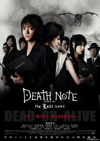 File:Last Name poster.jpg