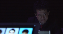 Shimura drama